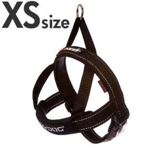 イージードッグ EZYDOG クイックハーネス XS 小型犬用 ブラック (犬 胴輪)|pet-square