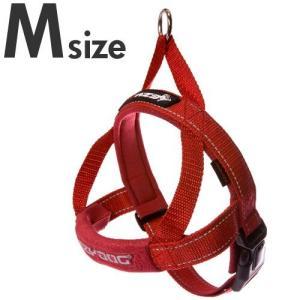 イージードッグ EZYDOG クイックハーネス M 中型犬用 レッド (犬 胴輪)|pet-square