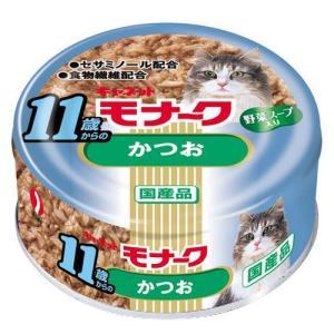 猫用品 キャネット モナーク 11歳からのかつお 80g|pet-square