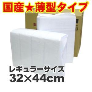 ペットシーツ 業務用 レギュラー スリムタイプ 800枚入 (国産・薄型タイプ)コ ーチョー|pet-square