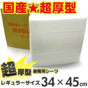 ペットシーツ 業務用 レギュラー 100枚×4パック(400枚入り) (国産・超厚型タイプ) コーチョー|pet-square