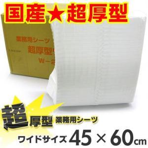 ペットシーツ 業務用 ワイド 50枚×4パック(200枚入り)(国産・超厚型タイプ) コーチョー|pet-square