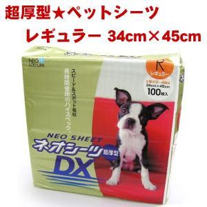 コーチョー ネオシーツ 超厚型ペットシーツ レギュラー 100枚 (国産)|pet-square