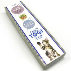 猫用品 爪 とぎ みがき NEO ネオとぎ ケース付き 猫の爪とぎ カラーアソート(色指定不可)|pet-square