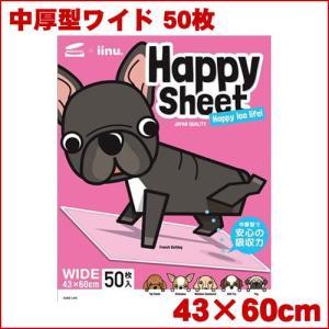 ピンクのペットシーツ ハッピーシート ワイド 43×60cm 50枚 コーチョー 中厚型 ペットシート トイレシート 犬|pet-square