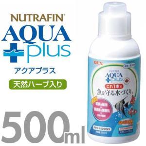 ジェックス GEX NUTRAFIN アクアプラス カルキ抜き 500ml|pet-square