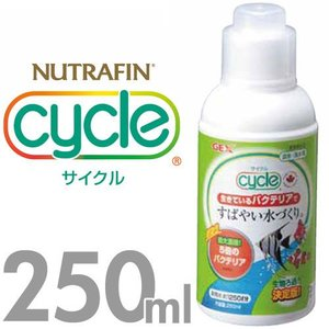 ジェックス GEX NUTRAFIN サイクル 水質調整材 250ml|pet-square