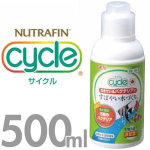 ジェックス GEX NUTRAFIN サイクル 水質調整材 500ml|pet-square