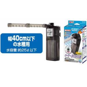 ジェックス GEX コーナーパワーフィルター 1 幅40cm以下(水容量約25リットル以下)の水槽用|pet-square
