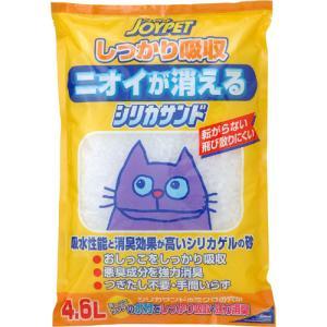 猫用品 ジョイペット シリカサンド クラッシュ 猫砂(猫のトイレ砂) pet-square