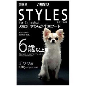 チワワ スタイルズ STYLES 犬種別フード チワワ 6歳以上用 600g|pet-square