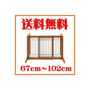 ペットゲート リッチェル 木製おくだけゲート (犬の柵)|pet-square
