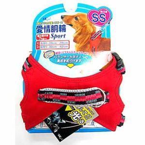 犬のハーネス 愛情胴輪スポーツ SS 超小型犬用 レッド