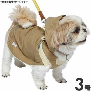 ドギーマン 犬 レインコート スポーティーレインウェア 2WAYマントタイプ 3号 マットベージュ 犬 カッパ|pet-square