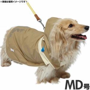 ドギーマン 犬 レインコート スポーティーレインウェア 2WAYマントタイプ MD号 マットベージュ 犬 カッパ|pet-square