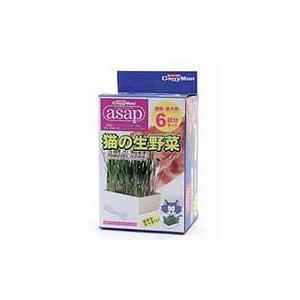 猫用品 ドギーマン asap 猫の生野菜 6回分|pet-square