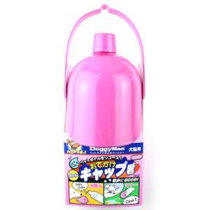 おでかけボトルキャップ君 ピンク (犬の給水器)|pet-square