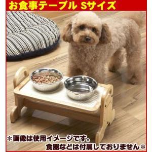 ドギーマン ウッディーダイニング S 高さ調節 食器台 (犬、猫の食事テーブル)|pet-square