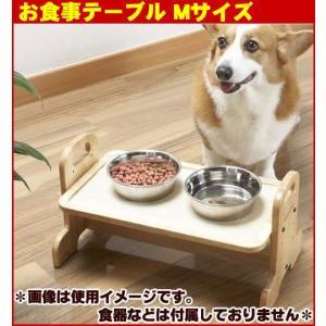 ドギーマン ウッディーダイニング M 高さ調節 食器台 (犬、猫の食事テーブル)|pet-square