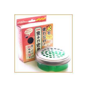 虫よけ安泉香 ドギーマン (防虫 ペットの虫除け)|pet-square