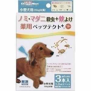 ドギーマン 薬用ペッツテクトプラス 小型犬用 約3ヶ月分 3本 (犬 防虫スポット ノミ ダニ)|pet-square
