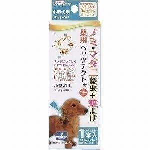 ドギーマン 薬用ペッツテクトプラス 小型犬用 約1ヶ月分 1本 (犬 防虫スポット ノミ ダニ)|pet-square