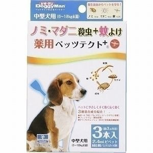 ドギーマン 薬用ペッツテクトプラス 中型犬用 約3ヶ月分 3本 (犬 防虫スポット ノミ ダニ)|pet-square