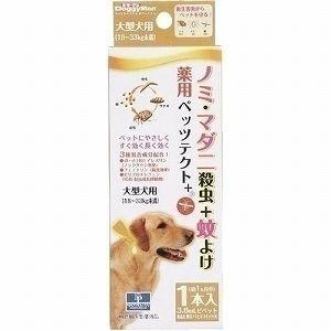 ドギーマン 薬用ペッツテクトプラス 大型犬用 約1ヶ月分 1本 (犬 防虫スポット ノミ ダニ)|pet-square