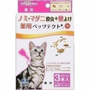 ドギーマン 薬用ペッツテクトプラス 猫用 約3ヶ月分 3本 (猫 防虫スポット ノミ ダニ)|pet-square