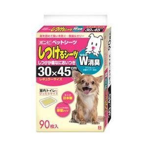 ボンビアルコン ペットシーツ ペットシート しつけるシーツ W消臭 レギュラーサイズ 30×45cm 90枚 トイレシート 犬 トイレシーツ|pet-square