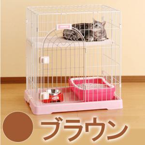 ボンビ サークル コンフォート ミニHi ブラウン (猫 ケージ・ゲージ)|pet-square