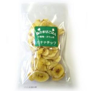 森のまぜごはん バナナチップ 50g