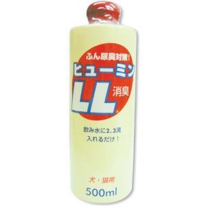 バイオ 消臭飲料 ヒューミンLL 500ml|pet-square