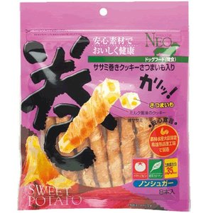 犬 おやつ シーズイシハラ NEO ササミ巻きクッキー さつまいも 8本|pet-square