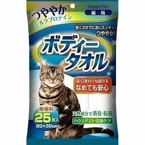 アース ハッピーペット ボディータオル 猫用 20×30cm 25枚|pet-square