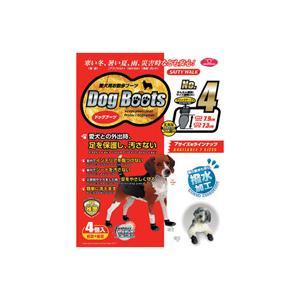 ファンタジーワールド ドッグブーツ 4号 (犬の靴)|pet-square