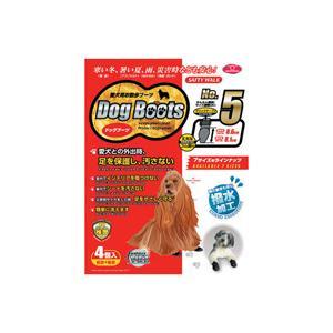 ファンタジーワールド ドッグブーツ 5号 (犬の靴) pet-square