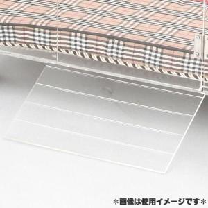 ファンタジーワールド ペット用ケージ クリスタルパレス用 スロープ CP60L|pet-square