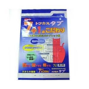猫用品 トフカスタブ 7L おからの猫砂 ペグテック pet-square
