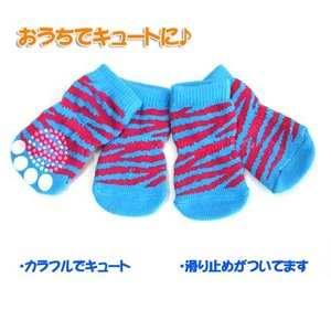 (EC)犬の靴下 アニマルプリントソックス ピンクタイガー(犬用靴下)(送料無料/代金引換不可/同梱不可)|pet-square