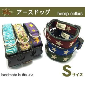 犬 首輪 アースドッグ earth dog ヘンプカラー 麻素材の首輪 Sサイズ 小型犬〜中型犬 (同梱不可 メール便 送料無料) |pet-square