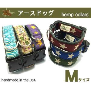 犬 首輪 アースドッグ earth dog ヘンプカラー 麻素材の首輪 Mサイズ 中型犬〜大型犬 (同梱不可 メール便 送料無料) |pet-square