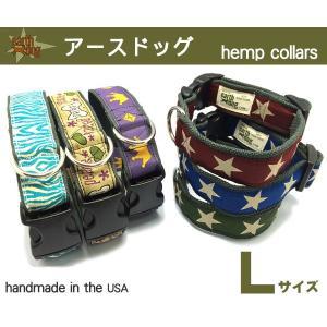犬 首輪 アースドッグ earth dog ヘンプカラー 麻素材の首輪 Lサイズ 大型犬 (同梱不可 メール便 送料無料) |pet-square