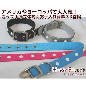 (EC)犬の首輪 3Dドッグカラー(犬用首輪) 夜光るスパイクカラー 4色 Mサイズ(首周り35-45cm)(送料無料/代金引換不可/同梱不可)|pet-square