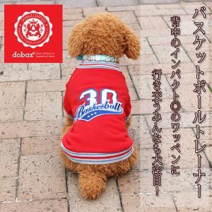 (EC)犬の服 バスケットボールトレーナー レッド (3XL〜5XLサイズ)中〜大型犬用(dobaz ドバズ)(送料無料/代金引換不可/同梱不可)|pet-square