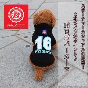 (EC)犬の服 16ロゴ パーカー ブラック (S-2XL、DM、DLサイズ)(dobaz ドバズ)(送料無料/代金引換不可/同梱不可) pet-square