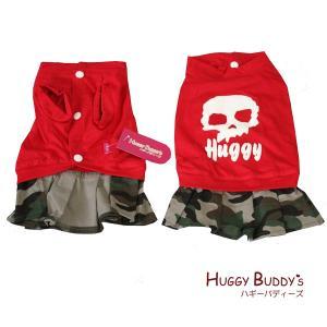 (EC)犬の服 ドクロと迷彩のワンピース(レッド) (S〜XLサイズ) HUGGY BUDDY'S(送料無料/代金引換不可/同梱不可)|pet-square|03
