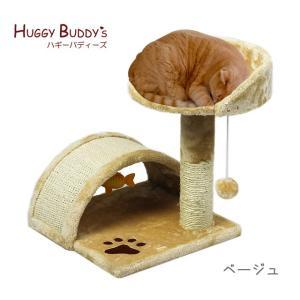 (EC)猫 ミニキャットタワー 42cm コンパクト ベッド 爪とぎ ハギーバディーズ(送料無料/代金引換不可/同梱不可)|pet-square