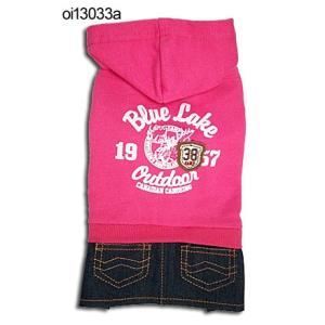 (EC)犬の服 ブルーレイク パーカーのデニムワンピース(ピンク) 犬服 ドッグウェア(XS〜XLサイズ)(送料無料/代金引換不可/同梱不可)|pet-square