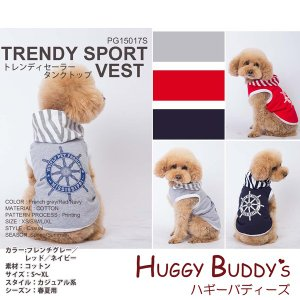 (EC)犬の服 ドッグウェア トレンディセーラータンクトップ(S〜XLサイズ)ハギーバディーズ(送料無料/代金引換不可/同梱不可)|pet-square